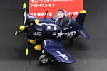 Cute Fighter U.S. Navy F4U-4 Corsair