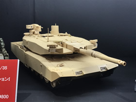 1/35 German Main Battle Tank Revolution I Leopard II