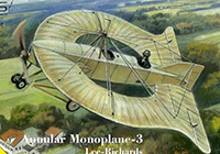 1/48 Annular Monoplane E-3 Lee-Richards
