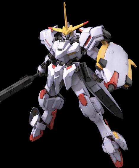 HG Gundam Hajiroboshi