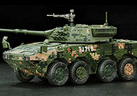 1/72 People's Liberation Army Ground Force ZTL-11 Assault Vehicle