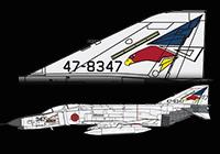 1/72 JASDF F-4EJ Fighter-bomber