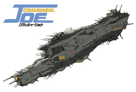 1/3000 Crusher Joe Cordoba