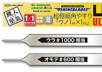 Ultra-Fine Shine Blade Uno 1x1