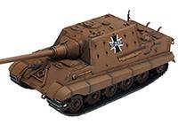 1/72 Girls und Panzer: Jagdpanzer Jagdtiger Kuromorimine Girls High School