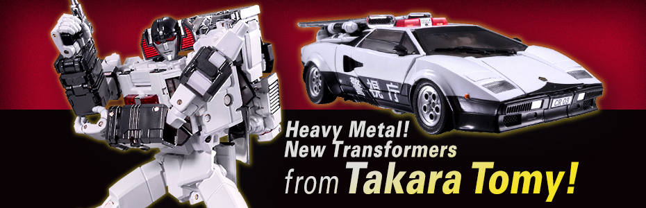 ALL NEW Transformers Items