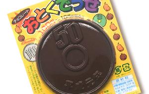 Otoku-Desse Coin Chocolate