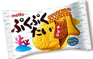 Puku Puku Taiyaki Chocolate