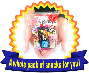 A whole pack of snacks for you!