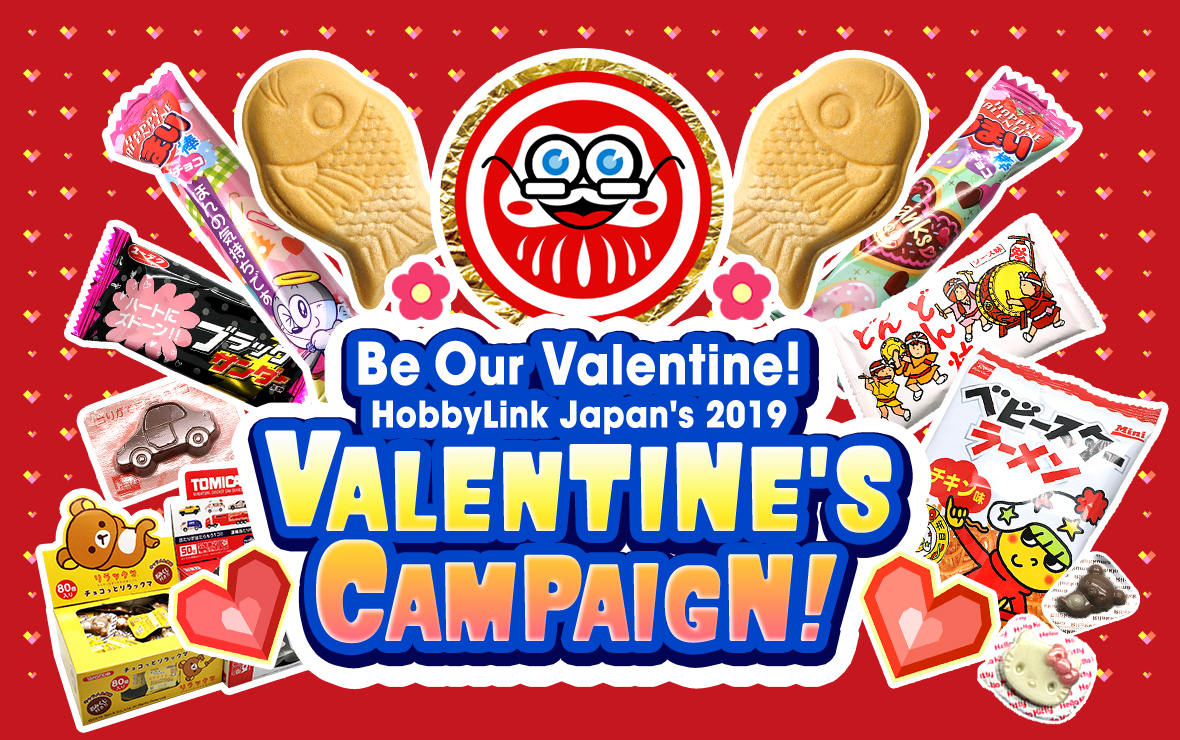 HLJ Valentine's Campaign 2019