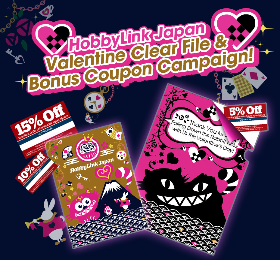 Valentine Clear File and Bonus Coupon Campaign