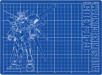 Mobile Suit Gundam SEED Cutting Mat Aile Strike Gundam