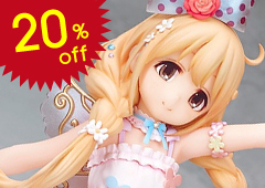 THE IDOLM@STER Cinderella Girls: Anzu Futaba Lazy Fairy Ver. PVC