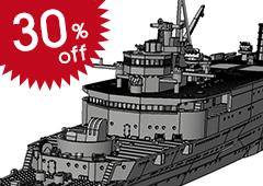 Kanmusu 36 Submarine Tender Taigei