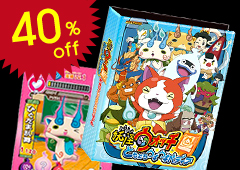 Date Carddass Youkai Watch Official Binder Set