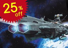 Space Battleship Yamato 2202: Earth Federation Ship Andromeda Movie Effect Ver.