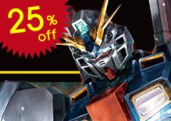 HGUC RX-78AN-01  Gundam AN-01 Tristan