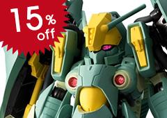 FW Gundam Converge EX20 Quin-Mantha 1pcs