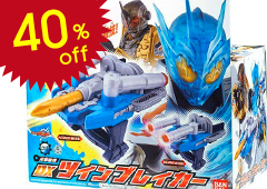 Kamen Rider Build: DX Twin Breaker