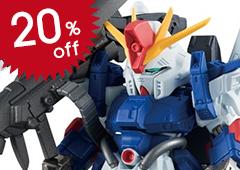 FW Gundam Converge EX21 Full Armor ZZ Gundam 1pcs