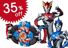 Ultraman R/B: DX R/B Gyro & R/B Crystal Holder Set