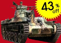 IJA Type 97 Medium Tank Chi-Ha Early Production