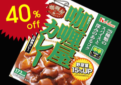 Curry-Ya Curry Medium Hot 200g