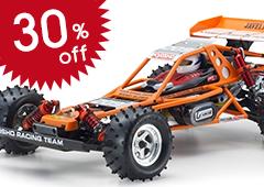 RC 4WD Racing Buggy Javelin
