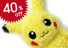 Pokemon: Pikachu Fluffy Mascot