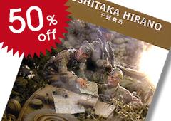 Diorama Photo Book #01: Yoshitaka Hirano