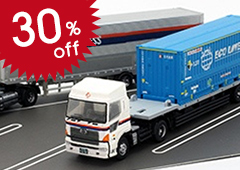 The Trailer Collection: Nippon Express Trailer Set