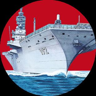 1/700 Ship Kits