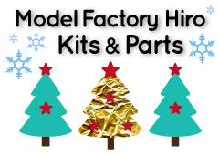 Model Factory Hiro Kits & Parts