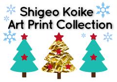 Shigeo Koike Art Print Collection