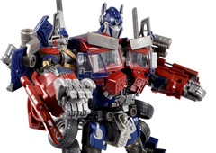 40% Off! Transformers The Movie Best MB-17 Optimus Prime Revenge Version