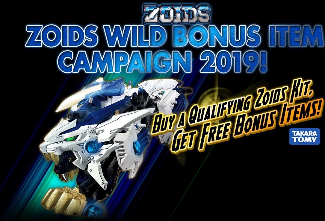 Zoids Wild Bonus Item Campaign 2019